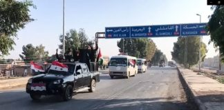 Οι Κούρδοι αποχώρησαν από τη ζώνη ασφαλείας