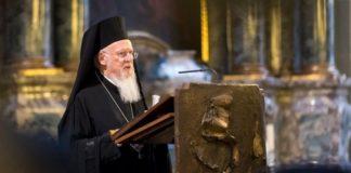 «Οι μοναχοί δεν είναι υπεράνω, ή παρά την εκκλησία, είναι μέσα στην Εκκλησία» τόνισε ο Οικουμενικός Πατριάρχης