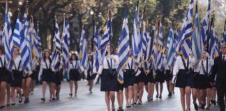 Ενωμένοι Μακεδόνες: «Ποιος κοροναϊός; Ζήτω η 25η Μαρτίου»
