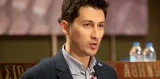 Π. Χρηστίδης: Η ΝΔ ακολουθεί έναν δρόμο τον οποίο χάραξε ο ΣΥΡΙΖΑ