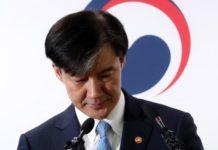 Παραιτήθηκε ο υπoυργός Δικαιοσύνης της Νότιας Κορέας εξαιτίας εμπλοκής του σε σκάνδαλο διαφθοράς