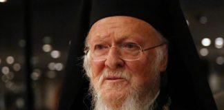 Πατριάρχης Βαρθολομαίος: «Η Ιερά Σύνοδος της Ιεραρχίας της Αγιωτάτης Εκκλησίας της Ελλάδος έλαβε μία ιστορική απόφαση»