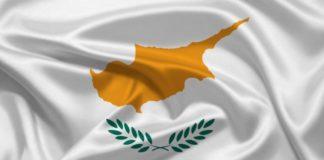 Πλήρης στήριξη Μαδρίτης προς Λευκωσία, καλεί την Τουρκία να σεβαστεί την κυριαρχία της Κύπρου