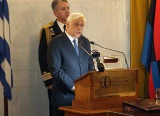 Πρ. Παυλόπουλος: Για τους Έλληνες, το φρόνημα μετριέται με την Ψυχή