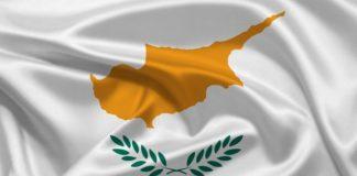 Πρ. Προδρόμου: Αξιοποιούμε όλα τα νομικά, πολιτικά, διπλωματικά μέσα για αντιμετώπιση της νέας πρόκλησης της Τουρκίας