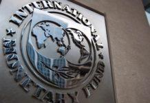 Πρωτογενές πλεόνασμα 3,3% για το 2019 και 2,6% για το 2020 προβλέπει το ΔΝΤ για την Ελλάδα