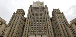 Ρωσικό ΥΠΕΞ: Δεν έχει οριστεί κάποιο χρονοδιάγραμμα για την παρουσία των τουρκικών δυνάμεων στη Συρία