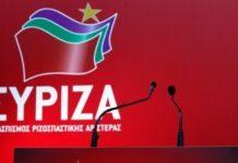 ΣΥΡΙΖΑ: «Αντί για ελαφρύνσεις στη μεσαία τάξη ο κ. Μητσοτάκης φέρνει επιβαρύνσεις»
