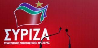 ΣΥΡΙΖΑ: «Η κυβέρνηση Μητσοτάκη άνοιξε την όρεξη του ΣΕΒ»