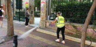 Σε γενικό καθαρισμό γύρω από την ΑΣΟΕΕ προχώρησε ο Δήμος Αθηναίων
