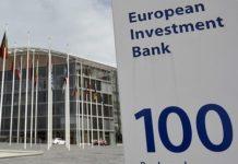 Στην πρώτη θέση η Ελλάδα στις επενδύσεις στο πλαίσιο του Ευρωπαϊκού Ταμείου Στρατηγικών Επενδύσεων