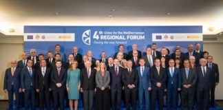 Στήριξη της Ελλάδας στην ολοκλήρωση της ενταξιακής διαδικασίας του Μαυροβουνίου στην ΕΕ