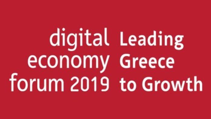 Στις 25 Νοεμβρίου, το digital economy forum 2019: Leading Greece to Growth, με κεντρικό ομιλητή τον πρωθυπουργό Κ. Μητσοτάκη