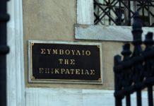 Στο ΣτΕ παραπέμπεται το ζήτημα της συνταγματικότητας της αφαίρεσης του διαβατηρίου εφοπλιστή