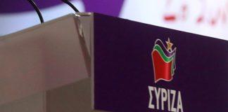 Συμπαράσταση ΣΥΡΙΖΑ στην ΠΟΠ-ΟΤΑ κατά διατάξεων του αναπτυξιακού ν/σ