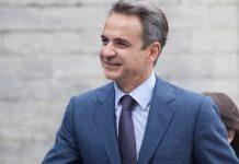 Συνάντηση Κυρ. Μητσοτάκη με τον επόμενο Πρόεδρο του Ευρωπαϊκού Συμβουλίου, Σαρλ Μισέλ