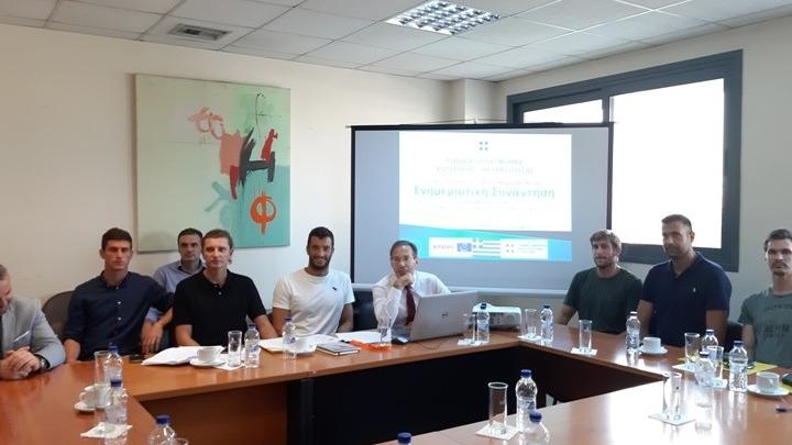 Συνάντηση Μαυρωτά με εκπροσώπους των Πανελλήνιων Συνδέσμων αθλητών