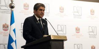 Συνέδριο για την ανεκτικότητα από την πρεσβεία των Η.Α. Εμιράτων στην Αθήνα
