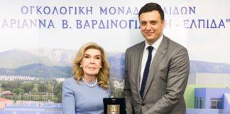 Την Ογκολογική Μονάδα Παίδων «Μαριάννα Β. Βαρδινογιάννη – ΕΛΠΙΔΑ» επισκέφθηκε ο υπουργός Υγείας Β.Κικίλιας