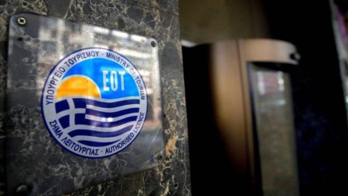 Την τουριστική αγορά της Εσθονίας προσεγγίζει ο ΕΟΤ