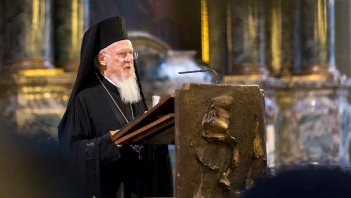 Την «υπερχιλιετή σχέση» της Ορθόδοξης Εκκλησίας με τον αγιορείτικο μοναχισμό, υπογράμμισε ο Οικουμενικός Πατριάρχης Βαρθολομαίος