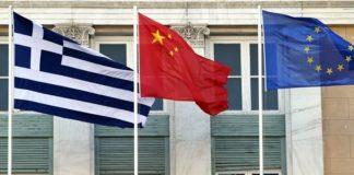 """Το Επαγγελματικό Επιμελητήριο Αθηνών εντάχθηκε στην κίνηση """"17+1"""", μία συνεργασία Ευρώπης-Κίνας"""