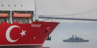 Η Τουρκία αγοράζει και τρίτο γεωτρύπανο