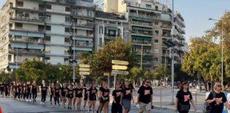 Walk for Freedom 2019 κατά της εμπορίας ανθρώπων (vd)