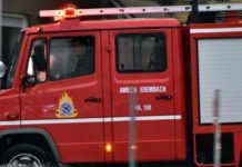 Yπό έλεγχο πυρκαγιά στο οικοτροφείο της Σχολής Τυφλών
