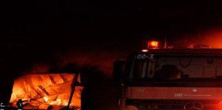Υπό πλήρη έλεγχο η φωτιά σε εργοστάσιο ανακύκλωσης μετάλλων