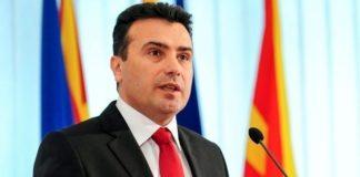 Ζόραν Ζάεφ Απογοητευμένος από την Ε.Ε. αλλά όχι απαισιόδοξος για την ευρωπαϊκή πορεία της Βόρειας Μακεδονίας