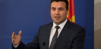 Ο Ζάεφ καλεί το VMRO-DPMNE να μην υπονομεύει τη Συμφωνία των Πρεσπών