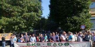 Θεσσαλονίκη: Ολοκληρώθηκαν οι κινητοποιήσεις (pics,vd)