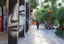 BBC: Γιατί στα Εξάρχεια είναι ανεπιθύμητο το Airbnb