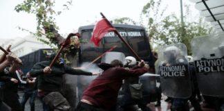 Επεισόδια στη φοιτητική πορεία στην Αθήνα