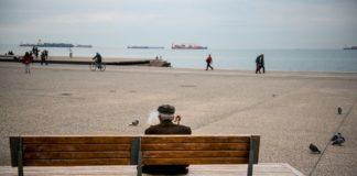 Θεσσαλονίκη: Καταχνιά το πρωί, ήλιος το μεσημέρι