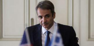 ΣΥΡΙΖΑ: Ανησυχεί η άλωση του Κέντρου από Μητσοτάκη