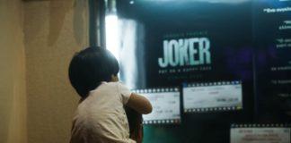 Joker: Η κατάθεση της υπαλλήλου του ΥΠΠΟ