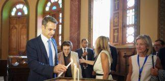 Κάιρο: Στην Ιερά Μονή Αγίου Γεωργίου ο Κυρ. Μητσοτάκης