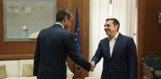 Σε εξέλιξη η συνάντηση Μητσοτάκη - Τσίπρα