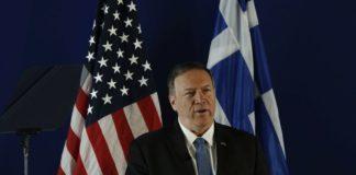 «Άμεση δράση αν οι Τούρκοι εισβάλλουν σε ελληνικό νησί»