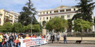 Θεσσαλονίκη: Απεργία και πέντε συγκεντρώσεις την Τετάρτη (2/10)