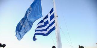 Η σημαία του ΟΗΕ στον ιερό βράχο της Ακρόπολης