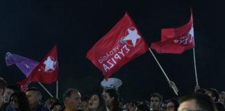 ΣΥΡΙΖΑ: Φοβούνται εσωκομματική προβοκάτσια