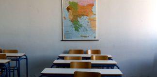 Κοροναϊός: «Καμία ανησυχία» για τα 80 παιδιά του ΓΕΛ Καλαμαριάς