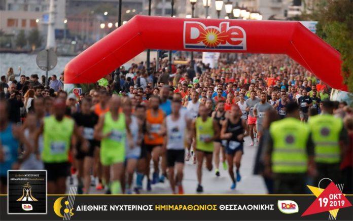 Νυχτερινός Ημιμαραθώνιος Θεσσαλονίκης: «Ποτάμι» 20.000 δρομέων