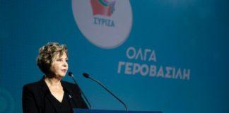 Χαιρετισμός της Όλγας Γεροβασίλη στο 13ο Συνέδριο ΝΔ
