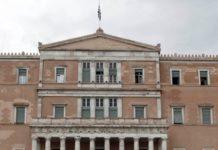 ΚΚΕ: Επαναλαμβάνουμε την ανάγκη να καταργηθεί πλήρως ο νόμος περί ευθύνης υπουργών
