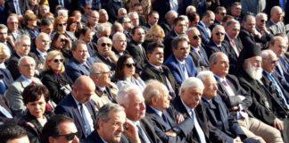 ΠτΔ: Να κρατήσουμε από την παρακαταθήκη του Κωνσταντίνου Καραμανλή ότι τα μεγάλα τα πετύχαμε με αρραγή ενότητα