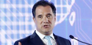 Α. Γεωργιάδης: Επιστρέφει η ελεύθερη οικονομία στην Ελλάδα και μαζί με αυτήν και η επιχειρηματικότητα